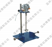 SDT230-010H Manual Lift Mixer